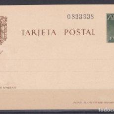 Sellos: ENTERO POSTAL Nº 90 DE FRANCO SIN USAR. . Lote 155649626