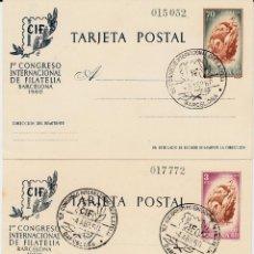 Sellos: ENTEROS POSTALES NUMS. 88 Y 89 MATASELLOS DEL CONGRESO INTERNACIONAL DE FILATELIA 1960. Lote 155978014
