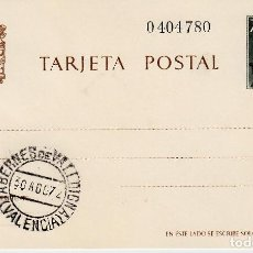 Sellos: ENTERO POSTAL NUM. 90 CON MATASELLOS DE TABERNES - TAVERNES - DE VALLDIGNA -VALENCIA-. Lote 155978982