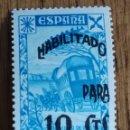 Sellos: BENEFICENCIA N°45 MNH. Lote 156192414