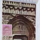 Sellos: IGLESIA DE SANTA MARIA EN SANGÜESA (NAVARRA) SERIE TURISTICA 1968 (EDIFIL 1879) TM PRIMER DIA.. Lote 157874342