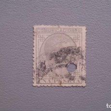 Sellos: ESPAÑA - 1873 - ALFONSO XII - TELEGRAFOS - EDIFIL 197T.. Lote 159553502