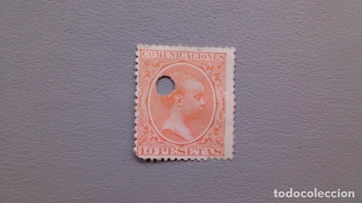 ESPAÑA - 1889-99 - ALFONSO XIII - TELEGRAFOS - EDIFIL 228T. (Sellos - España - Dependencias Postales - Telégrafos)