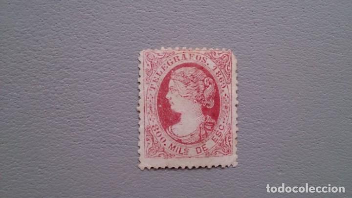 ESPAÑA - 1869 - ISABEL II - TELEGRAFOS - EDIFIL 27 T -MNH** - NUEVO - VALOR CATALOGO +150€. (Sellos - España - Dependencias Postales - Telégrafos)