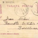 Sellos: AÑO 1932 EDIFIL 69 ENTERO POSTAL MATASELLOS GERONA A BARCELONA. Lote 160013034