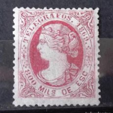Sellos: TELÉGRAFOS, 27, NUEVO, CON INSIGNIFICANTE CH. ISABEL II.. Lote 160102186