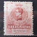 Sellos: TELÉGRAFOS, 54N, USADO, SIN MATASELLAR; MUESTRA; NUMERACIÓN CEROS; MARQUILLA ROIG. ALFONSO XIII.. Lote 160102606