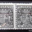 Sellos: TELÉGRAFOS, 69, DOS SELLOS NUEVOS, SIN CH., EN PAREJA. ESCUDO.. Lote 160102830