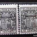Sellos: TELÉGRAFOS, 69, DOS SELLOS NUEVOS, SIN CH. ESCUDO.. Lote 160102954