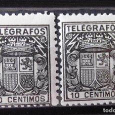 Stamps - Telégrafos, 69, dos sellos nuevos, sin ch. Escudo. - 160102954