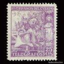 Sellos: BENEFICENCIA.HUÉRFANOS DE TELÉGRAFOS.1938.NIÑOS Y SANTIAGO APOSTOL.25C. NUEVO* EDIF.19. Lote 160381558