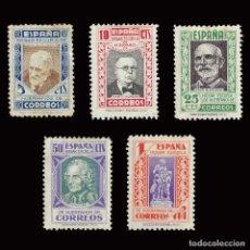 Sellos: BENEFICENCIA 1937. PEDAGOGOS. SERIE COMPLETA . NUEVO*EDIFIL Nº12-26. Lote 160383390