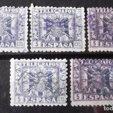 Stamps - Telégrafos, 76, cinco sellos usados. Escudo. - 160981982