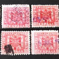 """Stamps - Telégrafos, 78, ocho sellos usados; uno matasello: """"Sevilla"""". Escudo. - 160982122"""