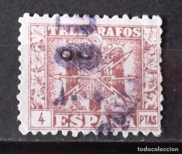 TELÉGRAFOS, 83, USADO. ESCUDO. (Sellos - España - Dependencias Postales - Telégrafos)
