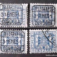"""Sellos: TELÉGRAFOS, 84, CUATRO SELLOS USADOS; TRES DE ESTOS CON MATASELLO: """"CÓRDOBA, 31ENE51"""". ESCUDO.. Lote 160982522"""