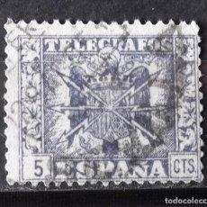 Sellos: TELÉGRAFOS, 85, USADO. ESCUDO.. Lote 161234414
