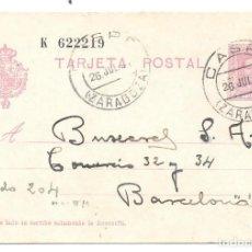 Sellos: VAQUER. ENTERO POSTAL Nº 57. CIRCULADO DE CASPE - ZARAGOZA A BARCELONA. 1931. Lote 161705742