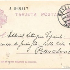 Sellos: VAQUER. ENTERO POSTAL Nº 57. CIRCULADO DE NOVELDA - ALICANTE A BARCELONA. 1929. Lote 161705922