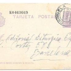 Sellos: VAQUER. ENTERO POSTAL Nº 57. CIRCULADO DE ORIHUELA - ALICANTE A BARCELONA. 1927. Lote 161706078