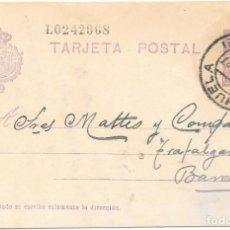 Sellos: VAQUER. ENTERO POSTAL Nº 57. CIRCULADO DE ORIHUELA - ALICANTE A BARCELONA. 1927. Lote 161706794