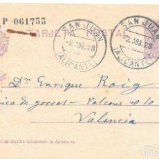 Sellos: VAQUER. ENTERO POSTAL Nº 57. CIRCULADO DE SAN JUAN - ALICANTE A VALENCIA. 1928. Lote 161706994