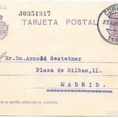 Sellos: VAQUER. ENTERO POSTAL Nº 57. CIRCULADO DE CORDOBA A MADRID. 1927. Lote 161707294