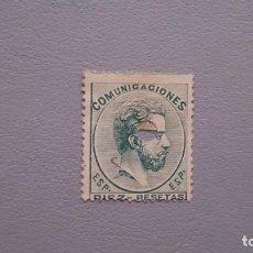 Sellos: ESPAÑA -1872 - AMADEO I - TELEGRAFOS - EDIFIL 129 T - SELLO CLAVE- MARQUILLADO- VALOR CATALOGO 136€.. Lote 164147170