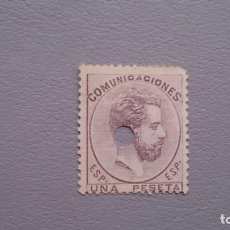 Sellos: ESPAÑA -1872 - AMADEO I - TELEGRAFOS - EDIFIL 127 T.. Lote 209771406