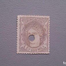 Timbres: ESPAÑA -1870 - GOBIERNO PROVISONAL - TELEGRAFOS - EDIFIL 111 T - MARQUILLADO - VALOR CATALOGO 57€. Lote 164150062