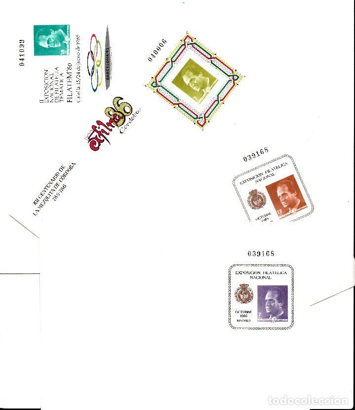 4 ENTEROS POSTALES AÑOS 1985 - 1986 (Sellos - España - Dependencias Postales - Entero Postales)