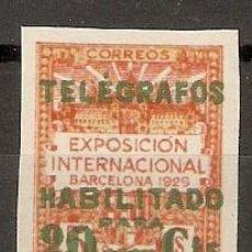 Sellos: BARCELONA TELEGRAFOS EDIFIL 2** SIN DENTAR SIN FIJASELLOS. Lote 165635770