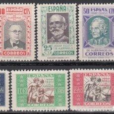Sellos: BENEFICENCIA, 1937 EDIFIL Nº 9 / 11, 12 / 16, /**/, SIN FIJASELLOS. . Lote 166846406
