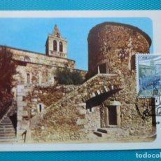 Sellos: 1983-TARJETAS MAXIMAS-PAISAJES Y MONUMENTOS (5 TARJETAS ). Lote 167399784