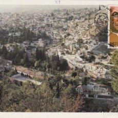 Sellos: 1988 GRANADA -CENTENARIO ESCUELAS DEL AVE MARÍA ALBAICIN TARJETA POSTAL MÁXIMA. Lote 167440820