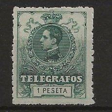 Sellos: R61/ ESPAÑA, TELEGRAFOS N. 52, CATALOGO 22,00 €, MNH**. Lote 168725932