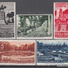 Sellos: BARCELONA, 1936 EDIFIL Nº 14 / 18 /*/ . Lote 168961784