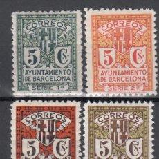 Sellos: BARCELONA, 1932 - 1935 EDIFIL Nº 8 / 12 /*/ . Lote 168961940