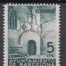 Sellos: BARCELONA, 1936 EDIFIL Nº 19 /*/ . Lote 168962168