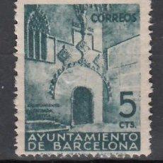 Sellos: BARCELONA, 1936 EDIFIL Nº 19 /*/ . Lote 168962220