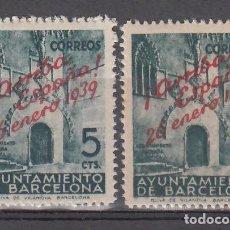 Sellos: BARCELONA, 1939 EDIFIL Nº 21, 22, /*/ . Lote 168962308