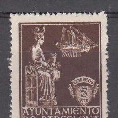 Timbres: BARCELONA, 1939 EDIFIL Nº 23, D /*/ , DENTADO 16. . Lote 168962624