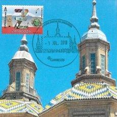 Selos: ESPAÑA. TARJETA MAXIMA PRIMER DIA. BASILICA DEL PILAR. ZARAGOZA 2019. Lote 169991568