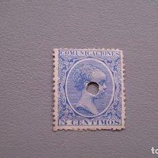 Sellos: ESPAÑA - 1889-1899 - TELEGRAFOS - ALFONSO XIII - EDIFIL 215T - MUY BIEN CENTRADO.. Lote 170882445