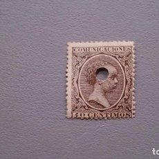 Timbres: ESPAÑA - 1889-1899 - TELEGRAFOS - ALFONSO XIII - EDIFIL 223 T - CENTRADO.. Lote 170883480