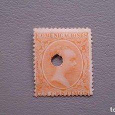 Timbres: ESPAÑA - 1889-1899 - TELEGRAFOS - ALFONSO XIII - EDIFIL 225 T.. Lote 170884425