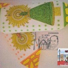Selos: ESPAÑA. TARJETA MAXIMA PRIMER DIA. ADOQUIN. CARAMELO TIPICO. ZARAGOZA 2019. Lote 170915215
