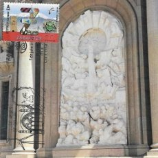 Selos: ESPAÑA. TARJETA MAXIMA PRIMER DIA. CACHIRULO. ZARAGOZA 2019. Lote 170915415