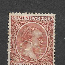 Sellos: ESPAÑA 1889 EDIFIL 217T 217 TALADRO - 6/2. Lote 171061040