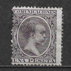 Sellos: ESPAÑA 1889 EDIFIL 226T 226 TALADRO - 6/2. Lote 171061452